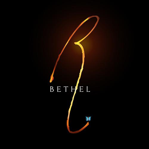 Bethel Fuego